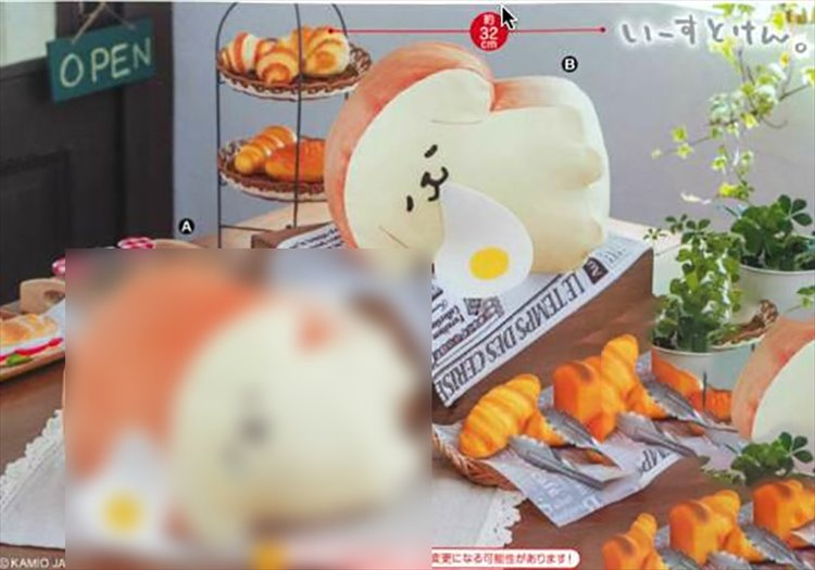 Isutoken - Happy Bread Big Plush Doll