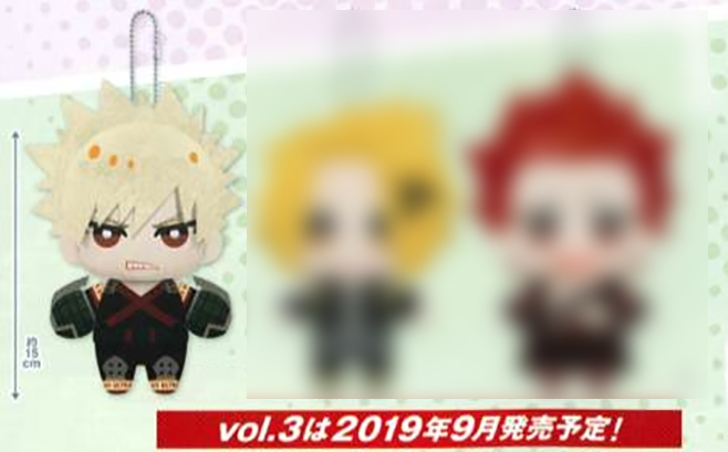 My Hero Academia - Bakugo Night Training Vol.2 Plush