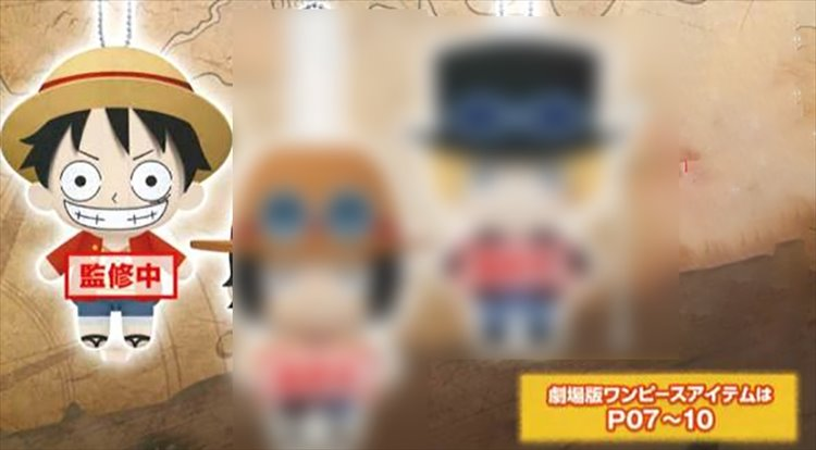 One Piece - Luffy Medium Plush