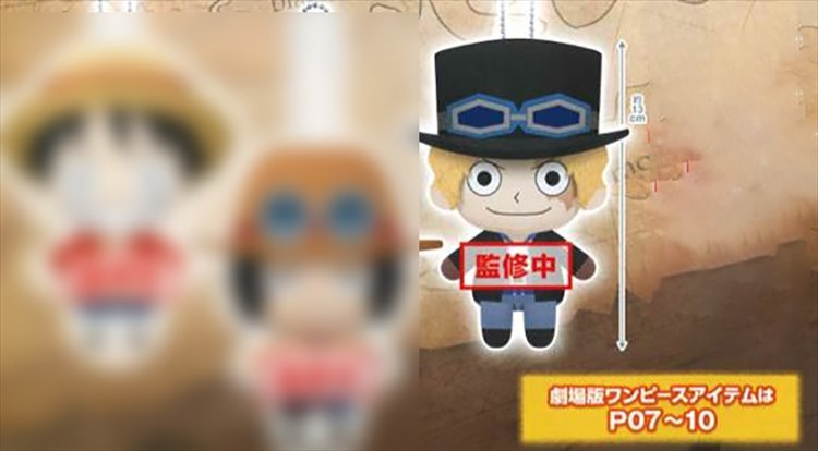 One Piece - Sabo Medium Plush
