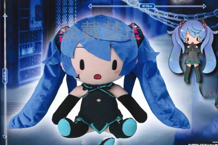 Vocaloid Project Diva - Miku Future Tone Plush