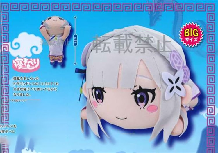 Re:Zero - Emilia Nesoberi Plush