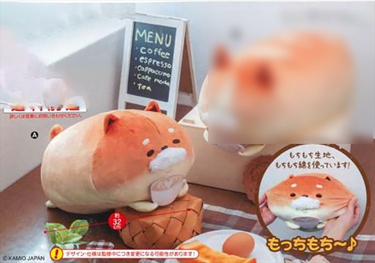 Isutoken - Cafe Big Plush A