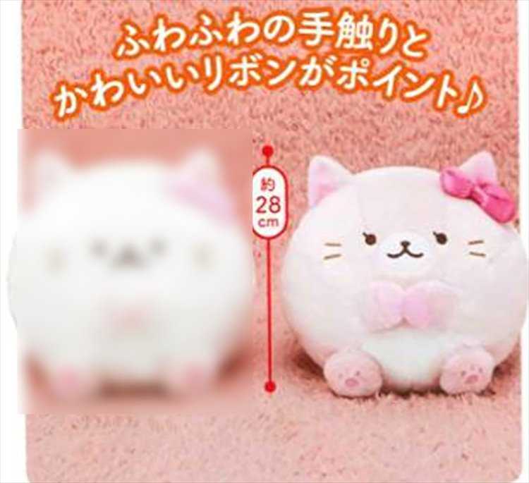 Funwari Neko - Ribbon XL Plush B