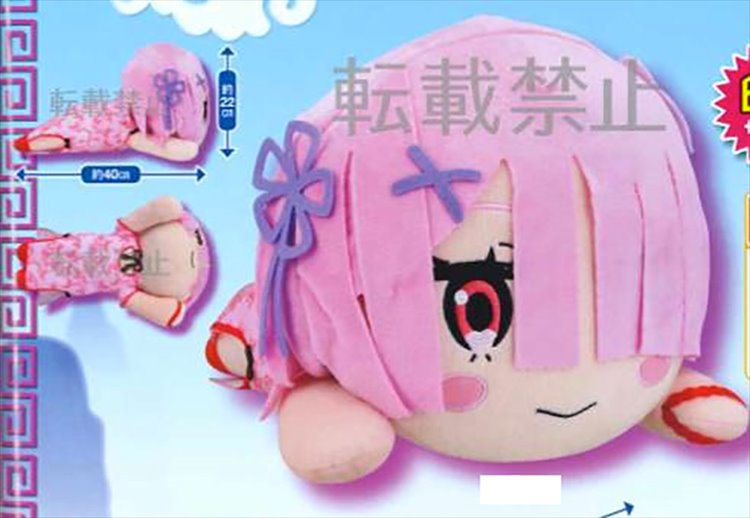 Re:Zero Starting Life in Another World - Ram China Dress Ver. Large Plush