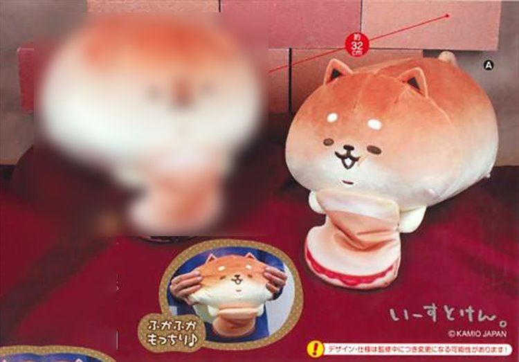 Is Utoken - Christmas Big Plush A
