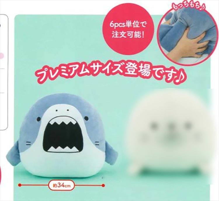 Sumiko Gurashi - Shark Big Plush