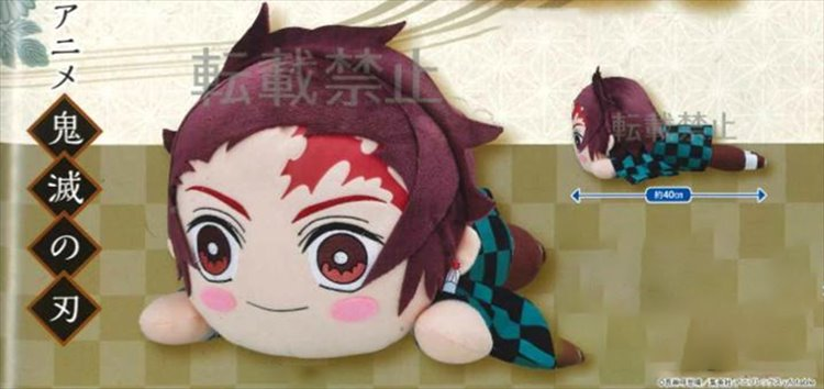 Demon Slayer - Tanjiro Nesoberi Plush