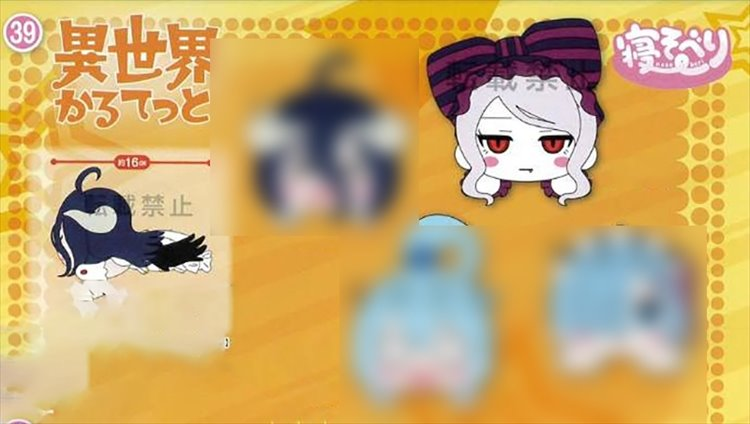 Iseikai Quartet - Shalltear Bloodfallen Nesoberi Medium Plush