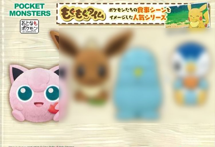Pokemon - Jigglypuff Small Plush