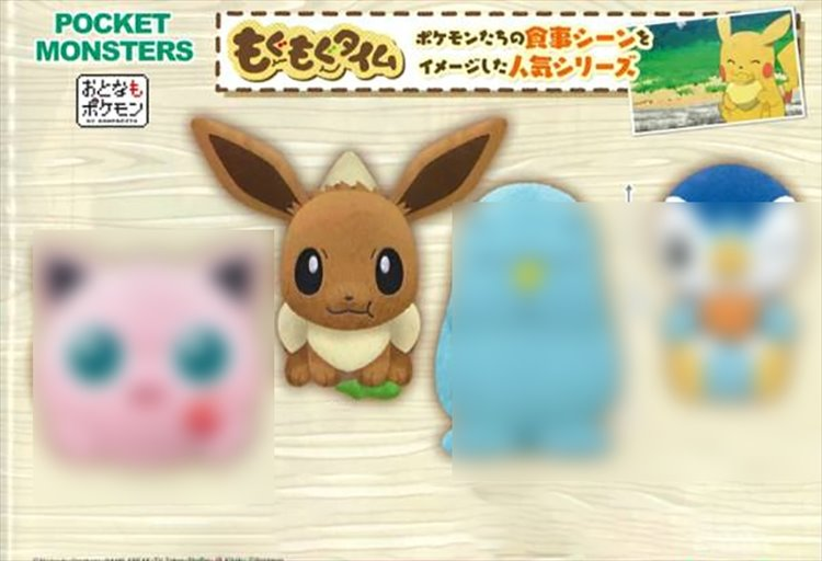 Pokemon - Eevee Small Plush