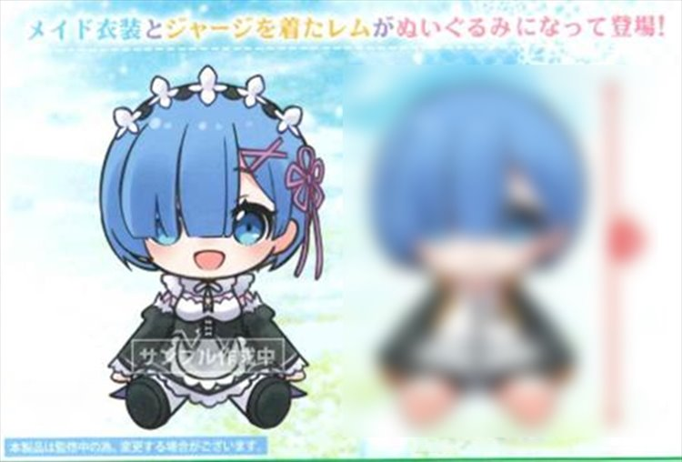 Re:Zero - Rem Medium Plush A