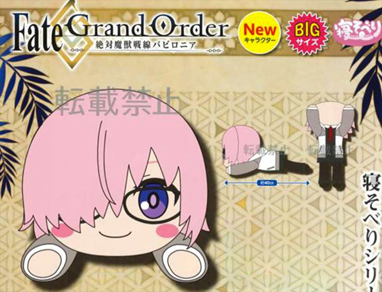 Fate/Grand Order - Mesh Casual Ver Nesoberi Plush
