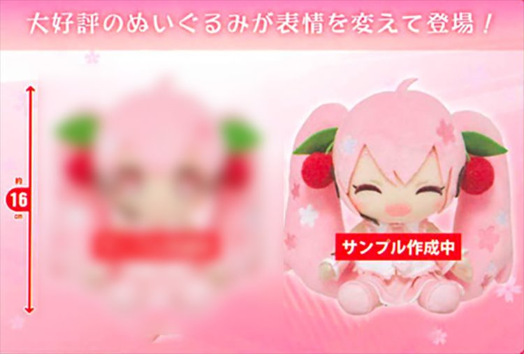 Vocaloid - Sakura Miku 2020 Ver Medium Plush B