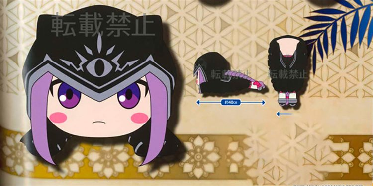 Fate/Grand Order - Lancer Medusa Nesoberi Plush