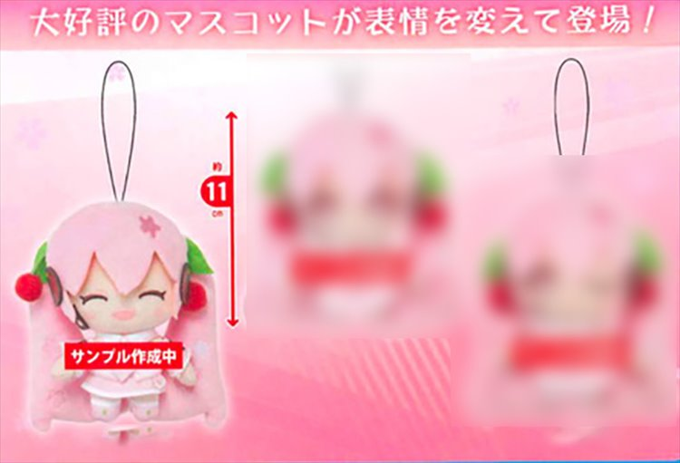 Vocaloid - Sakura Miku 2020 Ver. Small Plush A