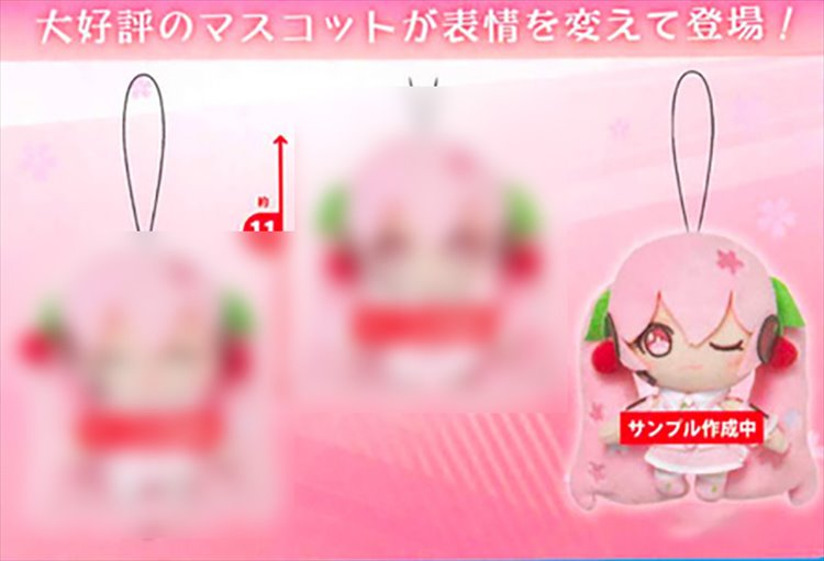 Vocaloid - Sakura Miku 2020 Ver. Small Plush C