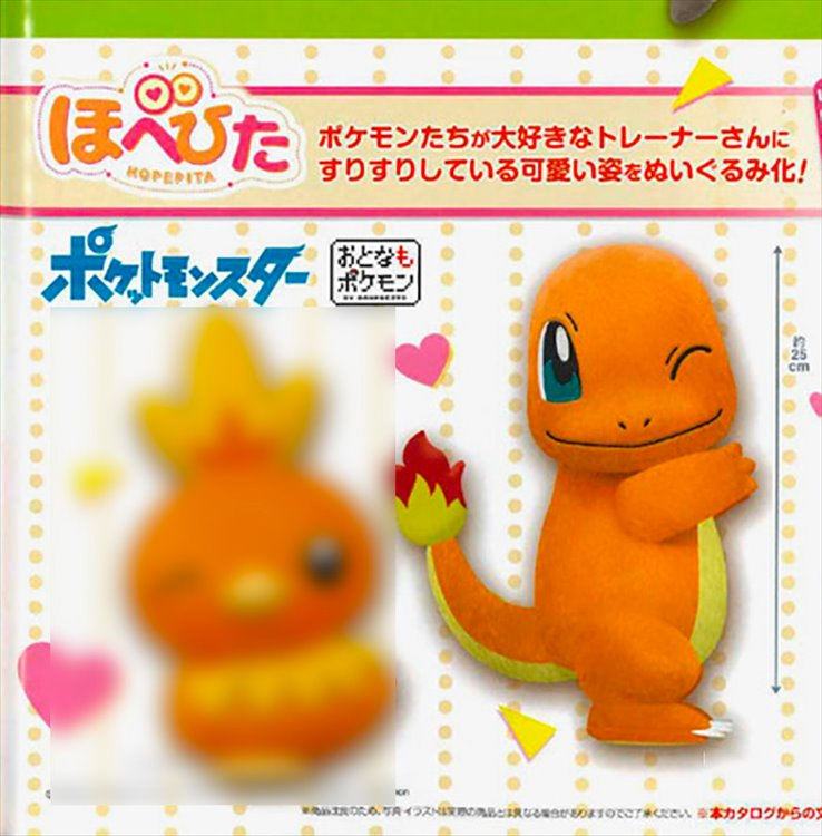 Pokemon - Charmander Medium Plush