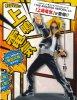 My Hero Academia - Denki Kaminari Prize Figure