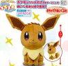 Pokemon - Eevee Large Plush