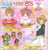 Cardcaptor Sakura Clear Card - Assorted Set of 11