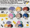 Hypnosis Mic - Mochi Mascot Vol.2 SINGLE BLIND BOX