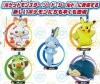 Pokemon Sword and Shield - Mascot Charm Set of 5