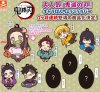 Demon Slayer - Rubber Mascot Vol.2 Set of 9