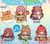 Quintessential Quintuplets - Rubber Mascot Set of 5