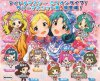 Idolmaster Million Live _ Rubber Mascot Vol. 5 Set of 9