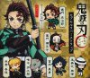 Demon Slayer - Rubber Straps Set of 6