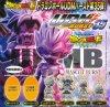 Dragon Ball Super - UDM Burst Vol.35 Character Swing Charm Set of 5