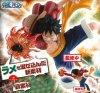 One Piece - Luffy Prize Figure