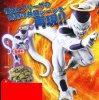 Dragon Ball Super - Freeza Tag Fighters Prize Figure