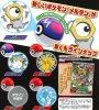 Pokemon - Pokeball Projector Vol. 2 Set of 5