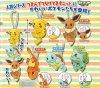 Pokemon XY and Z - Pokemon Straps Set of 5