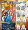 Magi - Bandai Rubber Straps