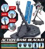 Gundam - Action Base 1/144 Black