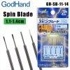 GodHand - GH-SB-11-14 Bit Blade Set Flat Blade