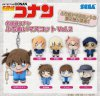 Detective Conan - Plush Mascot SINGLE BLIND BOX