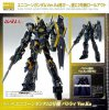 Gundam Unicorn - 1/100 MG RX-0 Unicorn Gundam 02 Banshee Ver.Ka Model Kit