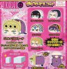 Jojo Bizarre Adventure Part V Golden Wind - Pote Koro Mascot Single BLIND BOX