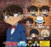 Detective Conan - Rubber Q Set of 6