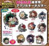 My Hero Academia - Acrylic Key Holder SINGLE BLIND BOX