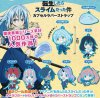 That Day I Was Reincarnated As A Slime - Rubber Strap Set of 8