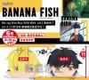 Banana Fish -  Eiji Okumura Nesoberi Plush