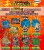 Dragon Ball Z - Rubber Straps Set of 5