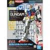 Gundam - 1/144 Entry Grade RX-78-2 Gundam Model Kit