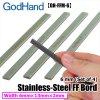 GodHand - GH-FFM-6 Stainless Steel Sanding Board 6mm