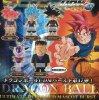 Dragon Ball Super - UDM Busrty 47 Mascot Keychains Set of 5
